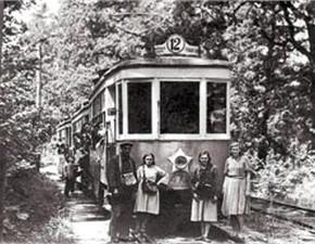 Трамвай для путешествий