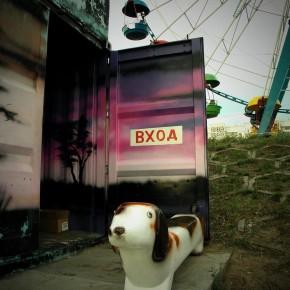 40-е квартала Улан-Удэ: иллюстрации к Брэдбери