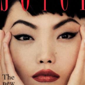 Макияж для азиатки. Азиатский макияж