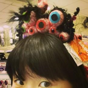 Азиатские глаза и пластические операции